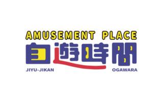 カラオケ&ネットカフェ 自遊時間 大河原店